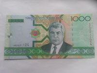1000 Manat 2005 Turkmenistan
