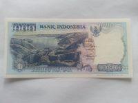 1000 Rupie, 1992, Indonésie