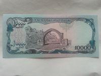 10000 Afghanis, brána, Afghanistán