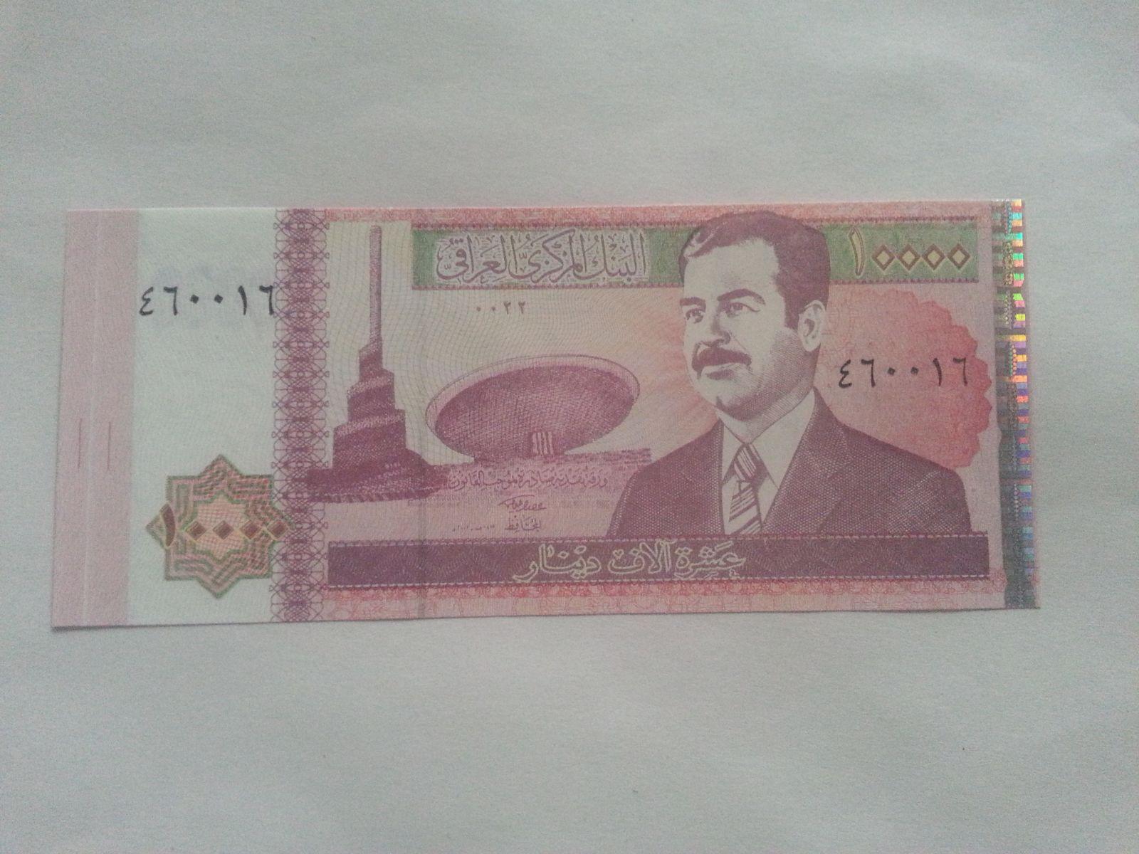 10000 Dinars, Husain, Irák