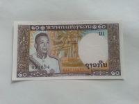 20 Kip, král, Laos