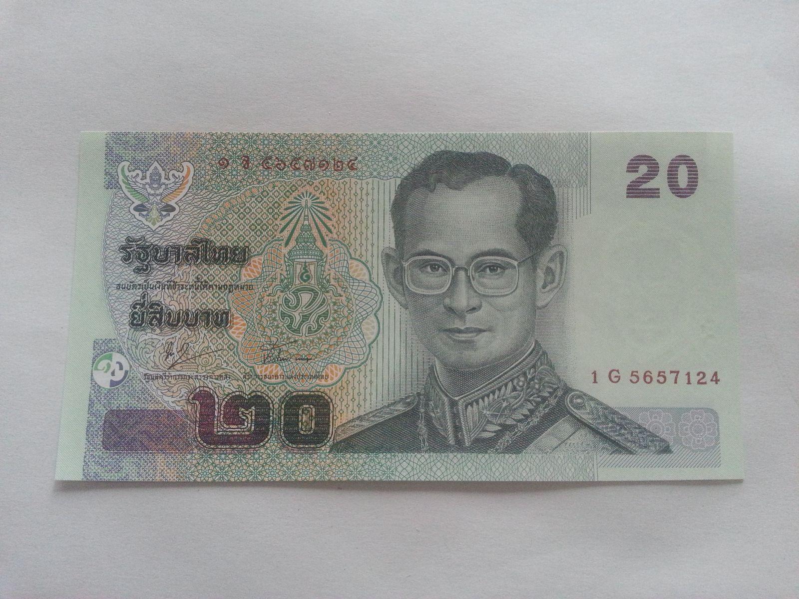 20, král-zelená, Thajsko