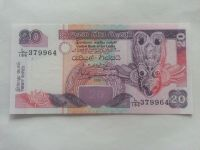 20 Rupees, 2001, SríLanka