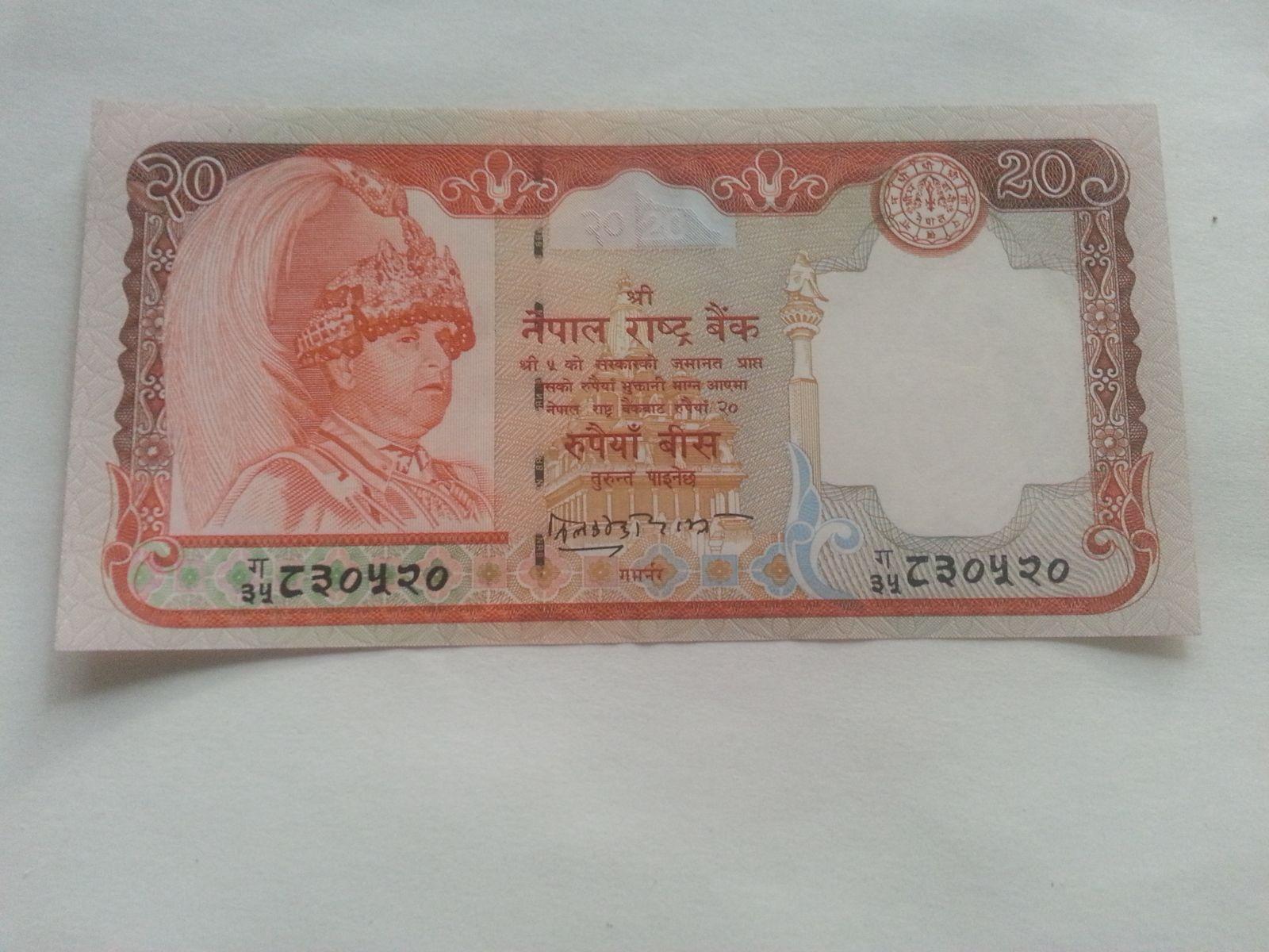 20 Rupees, oranžová, Nepál
