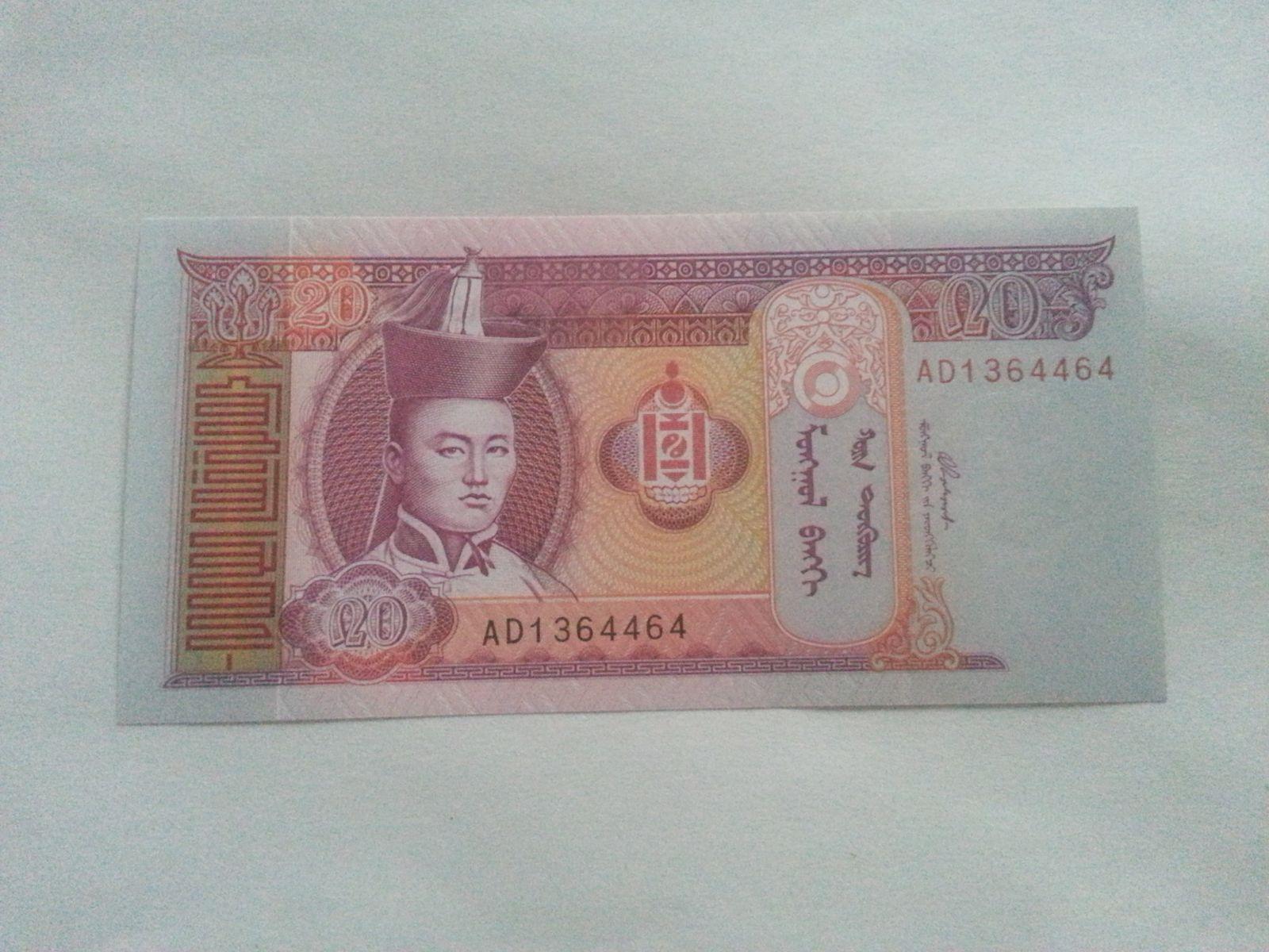 20 Tegreg, 2002, Mongolsko