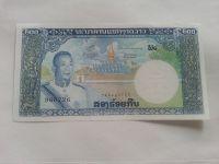 200 Kip, královský palác, Laos