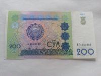 200 Sum, 1997, Uzbekistán