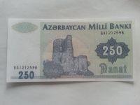 250 Manat, hrad, Azerbajdžán