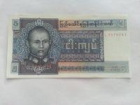 5 Kyats, král, Myanmar-Barma
