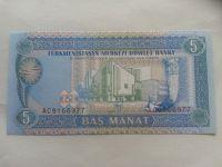 5 Manat, modrá, Turkmenistán