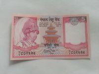 5 Rupees, červená, Nepál