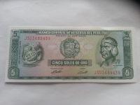 5 Soles, 1974, Peru