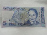 5 Sum, modrá, 1997, Kyrgyzstán
