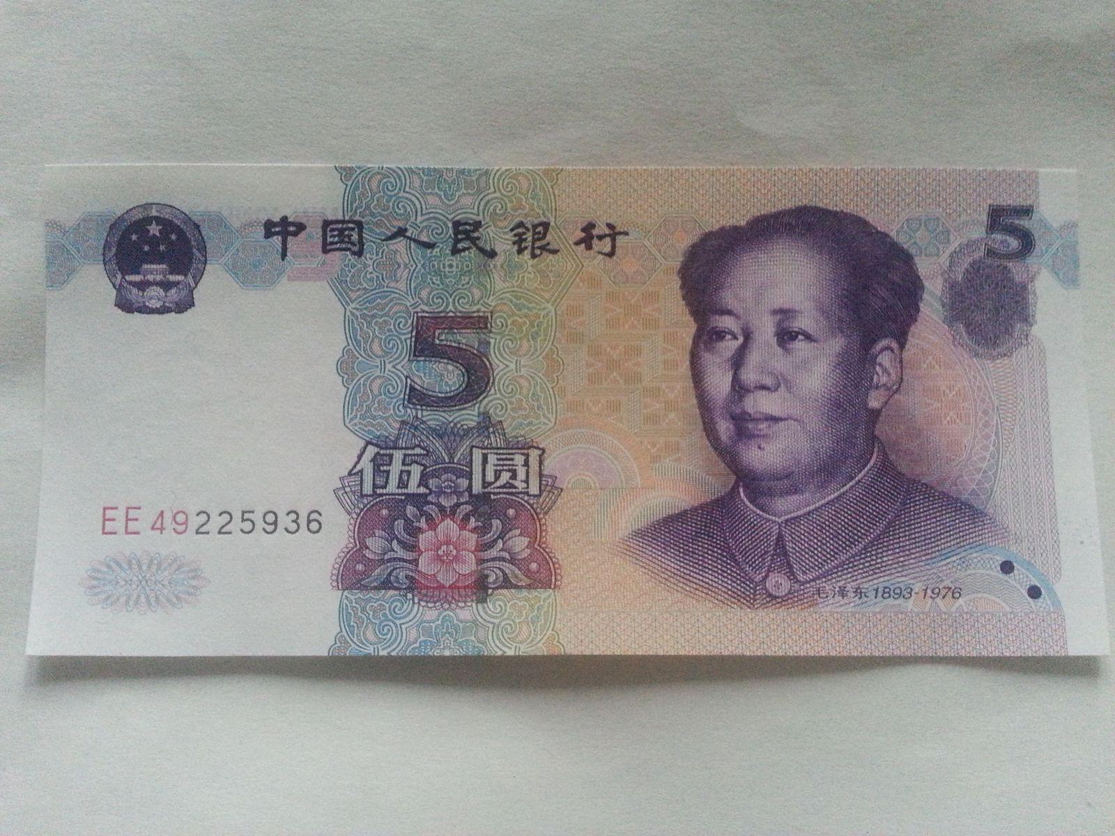 5 Yuan, 1999, Cína