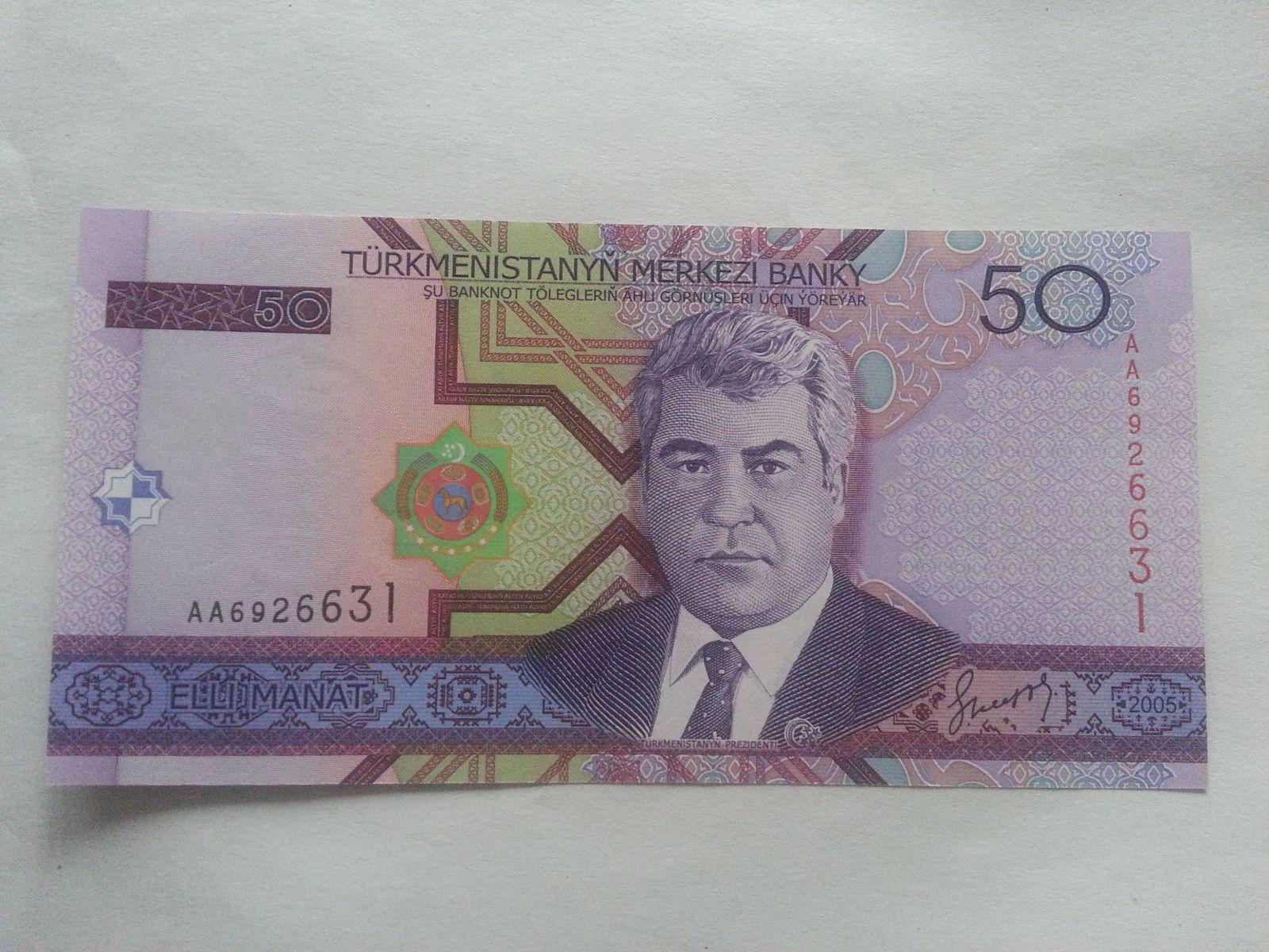 50 Manat 2005, Turkmenistán