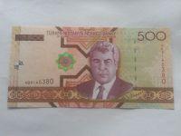 500 Manat, 2005,, Turkmenistan