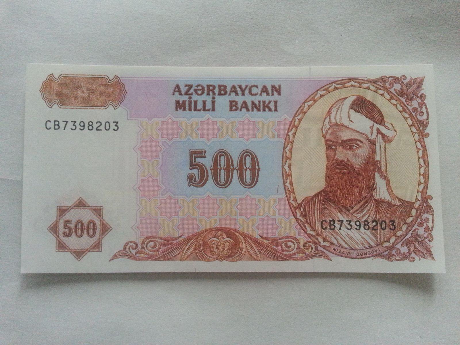 500 Manat, hnědá, Azerbajdžán