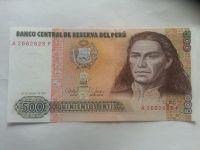 500 Soles, 1987, Peru