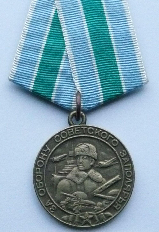 SSSR - Za obranu Zápoláří