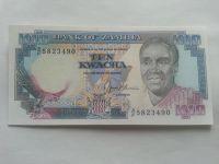 100 Schilings, 1996, Uganda