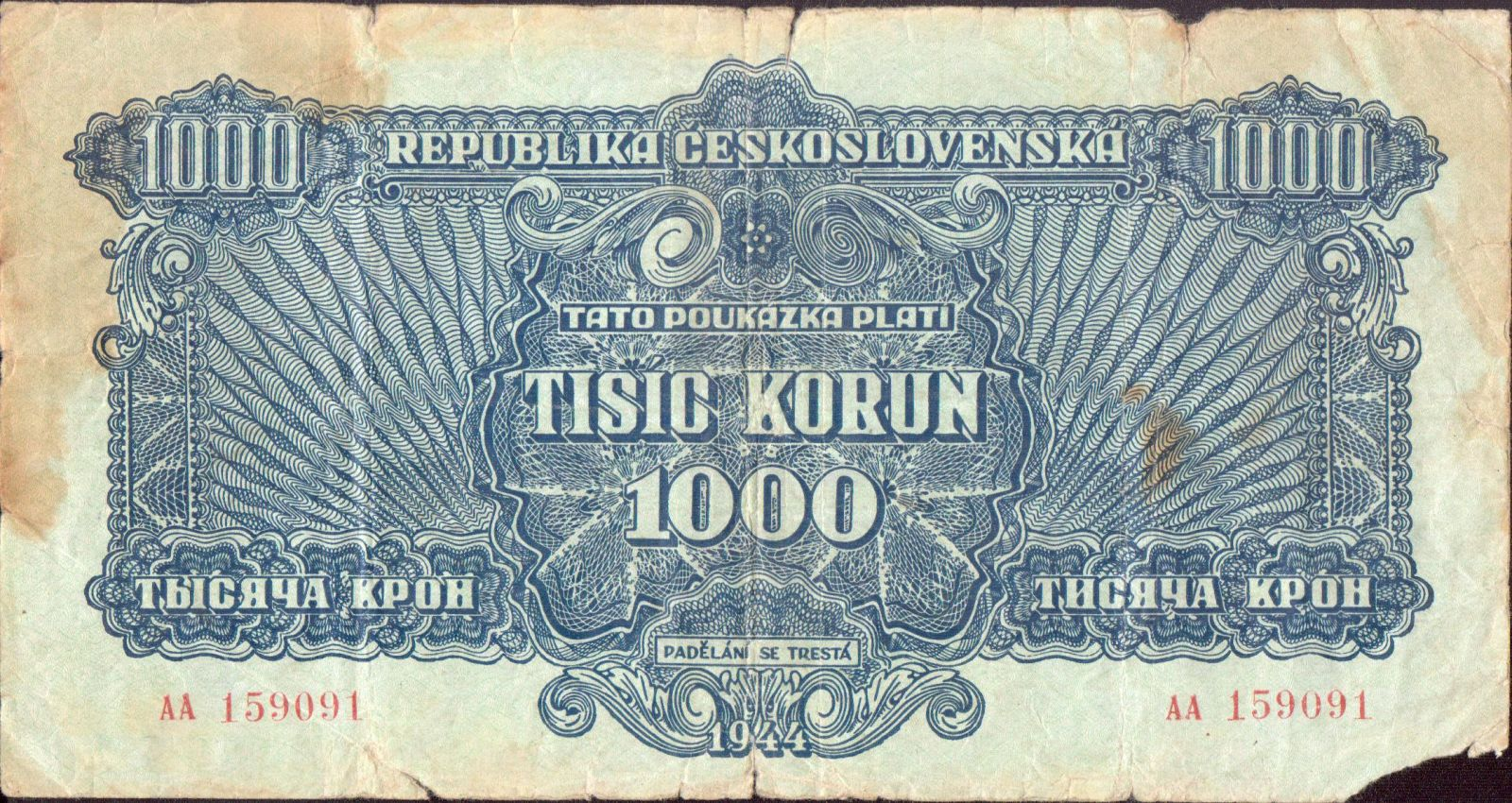 1000K/1944/, stav 4, série AA
