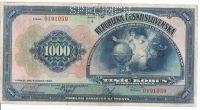1000Kč/1932/, stav 2 perf. SPECIMEN, série A