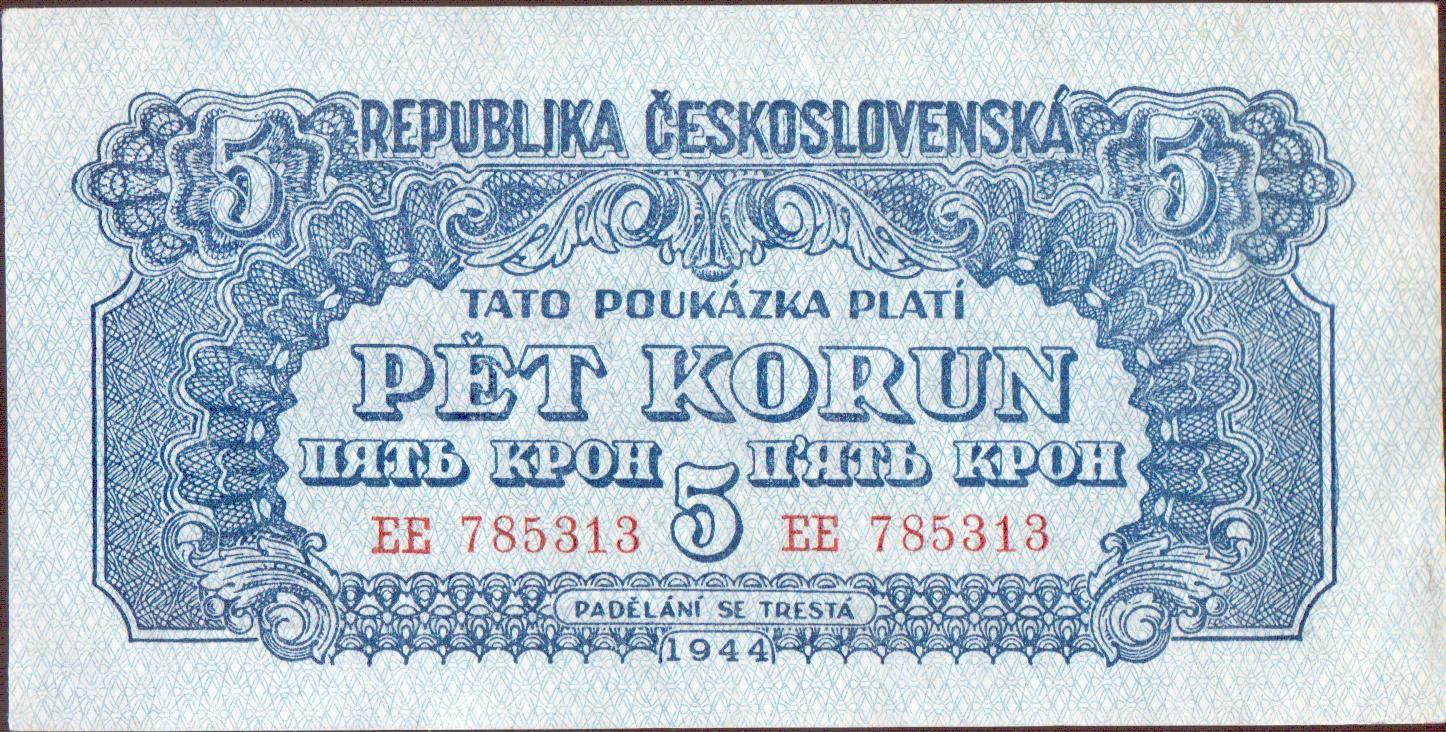 5K/1944/, stav 0, série EE, podtisk svislý