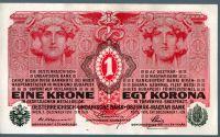 1K/1916/, stav UNC, série 1567
