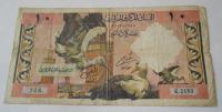Alžír 10 Dinars, 2 ženy/čápi