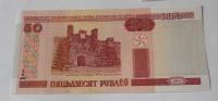 Bělorusko 50 Rubl 2000