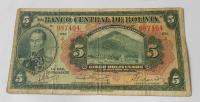 Bolivie, 5 Bolivianos 1928