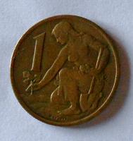 ČSR 1 Koruna 1958