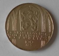 ČSSR 100 Koruna 1980, Parléř