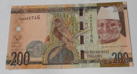 Gambie 200 Dalasis, dr.Yahya