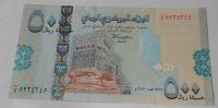 Jemen 500 Rial, pevnost města