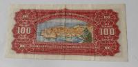 Jugoslávie 100 Dinár 1955