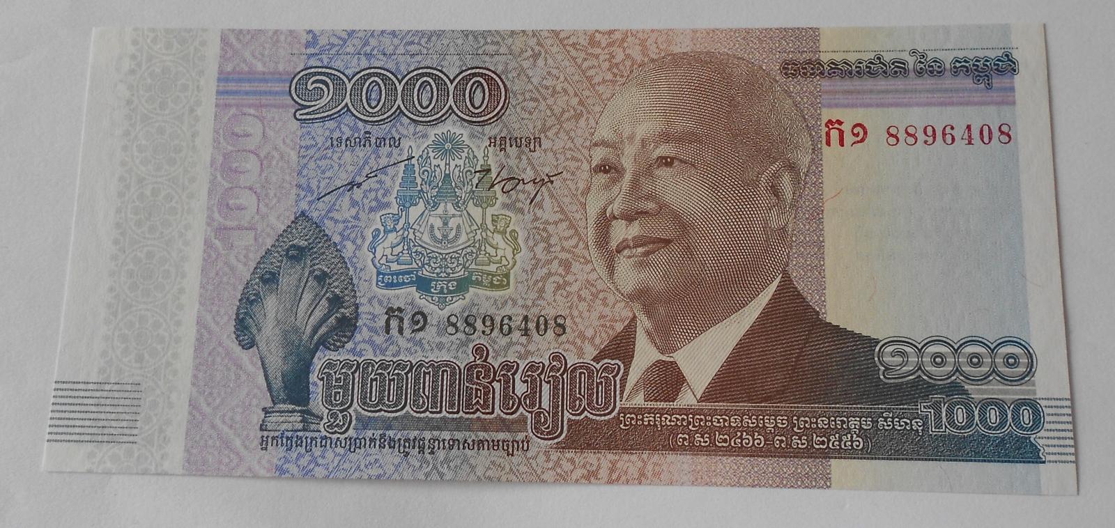 Kambodža 1000 Riel, Sihanuk