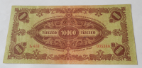 Maďarsko 10 000 Pesos 1945, kolek