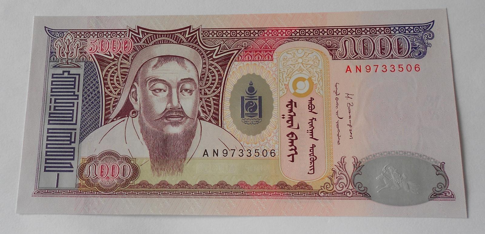 Mongolsko 5000 Tegreg 2013