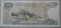 Řecko 500 Drachem 1983