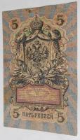 Rusko 5 Rubl 1909