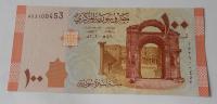 Sýrie 100 Pounds, brána