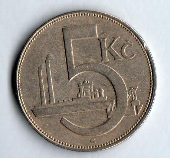 5 Kč(1925), stav 1/1 hr.