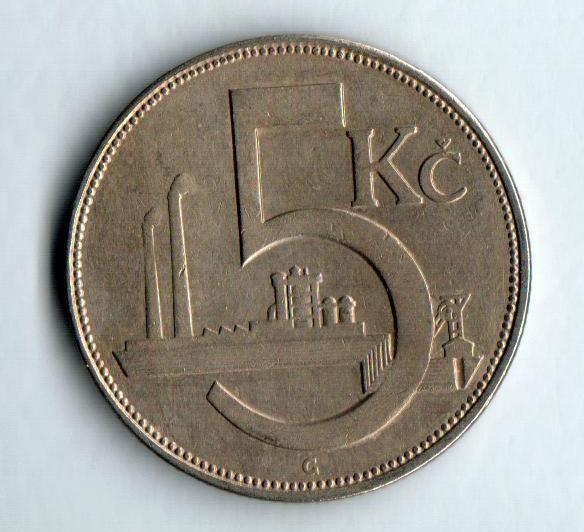 5 Kč(1925), stav 1+/1+