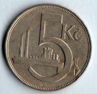 5 Kč(1926), stav 1/1 hr.