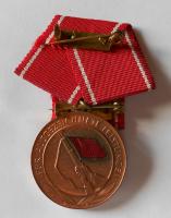 NDR Medaile lidových milicí