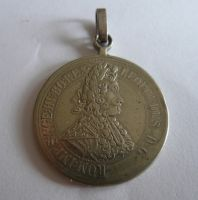 pamětní medaile Leopolda I., dobové ouško, Rakousko
