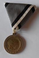 Prusko Pamětní medaile 1888