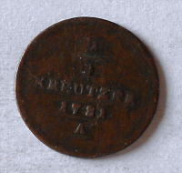 Rakousko 1/4 Krejcar 1781 A Josef II.