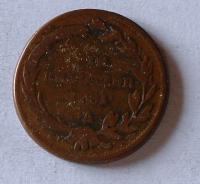 Rakousko 1 Krejcar 1781 A Josef II.